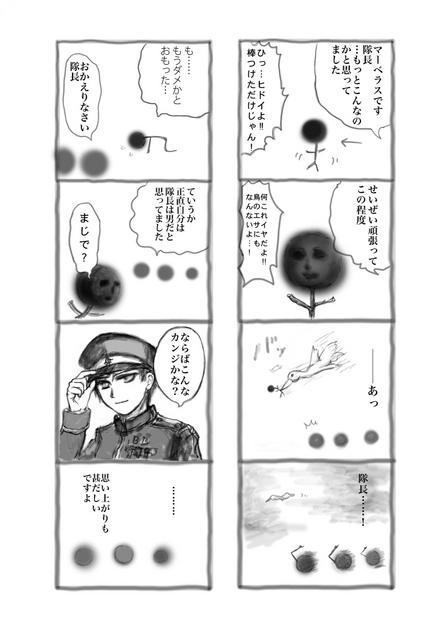 bb009_010b.jpg