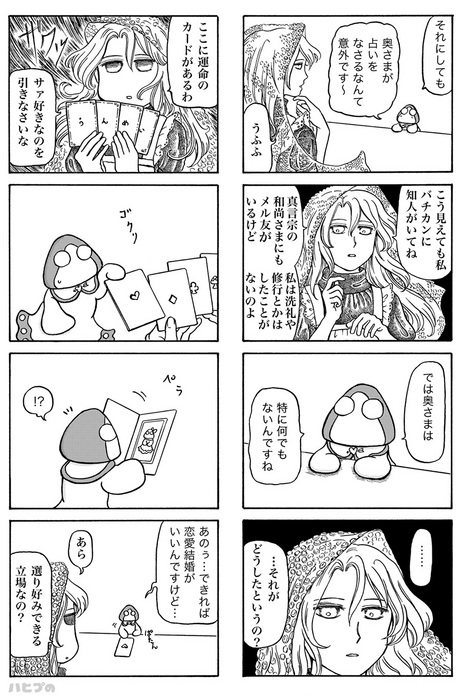 この宇宙の川端さんコピー本COMITIA113